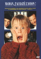 Home Alone - French DVD cover (xs thumbnail)