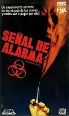 Warning Sign - Spanish VHS movie cover (xs thumbnail)