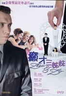 Zus & zo - Hong Kong DVD cover (xs thumbnail)