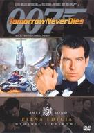 Tomorrow Never Dies - Polish DVD cover (xs thumbnail)