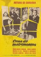 Cena de matrimonios - Spanish Movie Poster (xs thumbnail)