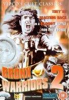 Fuga dal Bronx - British DVD cover (xs thumbnail)