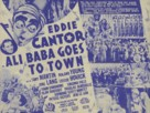 Ali Baba Goes to Town - poster (xs thumbnail)