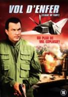 Flight of Fury - Belgian DVD movie cover (xs thumbnail)