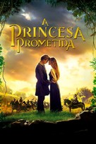 The Princess Bride - Brazilian Video on demand movie cover (xs thumbnail)