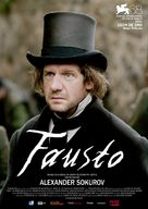 Faust - Spanish Movie Poster (xs thumbnail)