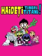 """Teen Titans Go!"" - Estonian Movie Cover (xs thumbnail)"