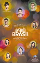 """Avenida Brasil"" - Brazilian poster (xs thumbnail)"