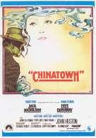 Chinatown - Spanish Movie Poster (xs thumbnail)