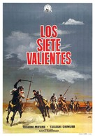 Shichinin no samurai - Spanish Movie Poster (xs thumbnail)