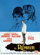 The Children's Hour - French Movie Poster (xs thumbnail)