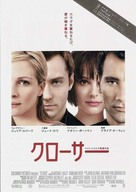 Closer - Japanese poster (xs thumbnail)