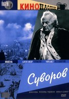 Suvorov - Russian DVD cover (xs thumbnail)