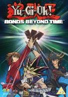 Gekijouban Yuugiou: Chouyuugou! Jikuu o koeta kizuna - British DVD cover (xs thumbnail)