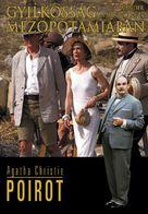 """Poirot"" Murder in Mesopotamia - Hungarian Movie Cover (xs thumbnail)"