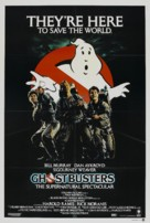 Ghostbusters - Australian Movie Poster (xs thumbnail)