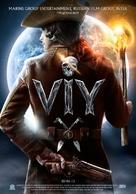 Viy 3D - Movie Poster (xs thumbnail)