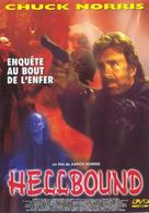 Hellbound - French Movie Cover (xs thumbnail)