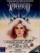 Xanadu - German Movie Poster (xs thumbnail)