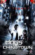 Dogs of Chinatown - Movie Poster (xs thumbnail)