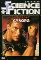 Cyborg - French DVD movie cover (xs thumbnail)