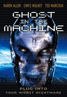 Ghost in the Machine - DVD cover (xs thumbnail)