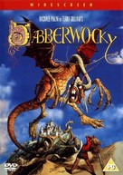 Jabberwocky - British DVD movie cover (xs thumbnail)