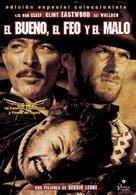 Il buono, il brutto, il cattivo - Spanish DVD cover (xs thumbnail)