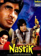 Nastik - Indian DVD movie cover (xs thumbnail)