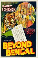 Beyond Bengal - Movie Poster (xs thumbnail)