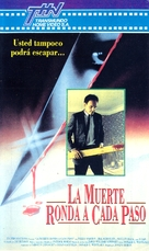 The Stepfather - Argentinian Movie Cover (xs thumbnail)