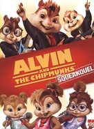 Alvin and the Chipmunks: The Squeakquel - Movie Poster (xs thumbnail)