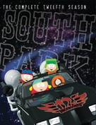 """South Park"" - DVD movie cover (xs thumbnail)"
