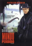 The Lost World - Mexican Movie Cover (xs thumbnail)