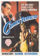 Dial M for Murder - Spanish Movie Poster (xs thumbnail)