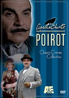 """Poirot"" - DVD cover (xs thumbnail)"