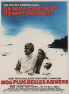 The Way We Were - French Movie Poster (xs thumbnail)