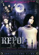 Repo! The Genetic Opera - Japanese Movie Poster (xs thumbnail)