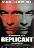 Replicant - Spanish Movie Poster (xs thumbnail)