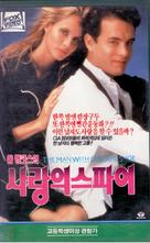 The Man with One Red Shoe - South Korean VHS movie cover (xs thumbnail)