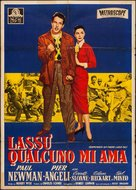 Somebody Up There Likes Me - Italian Movie Poster (xs thumbnail)