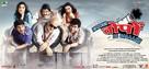 Ekkees Toppon Ki Salaami - Indian Movie Poster (xs thumbnail)
