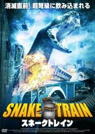 Snakes on a Train - Japanese DVD cover (xs thumbnail)