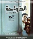 Anonymes - Tunisian Movie Poster (xs thumbnail)