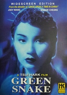 Ching Se - French DVD movie cover (xs thumbnail)