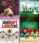 Import/Export - Russian Movie Poster (xs thumbnail)