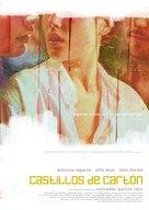 Castillos de cartón - Spanish Movie Poster (xs thumbnail)