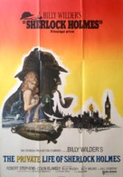 The Private Life of Sherlock Holmes - Swedish Movie Poster (xs thumbnail)