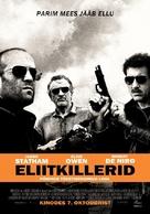 Killer Elite - Estonian Movie Poster (xs thumbnail)