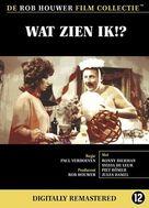 Wat zien ik - Dutch Movie Cover (xs thumbnail)